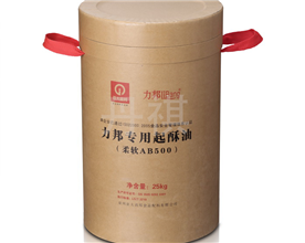 Color printing paper bucket